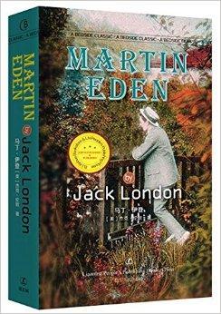 马丁·伊登 Martin Eden 杰克·伦敦著 最经典英语文库