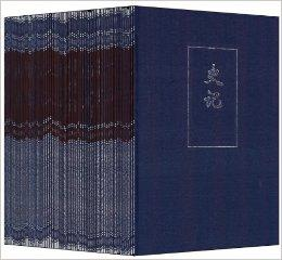 二十四史(简体字本·精装)(全63册·共四箱)