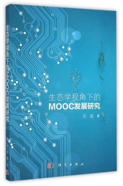 生态学视角下的MOOC发展研究