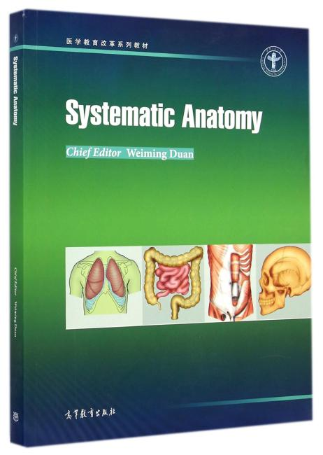 Systematic Anatomy(系统解剖学)