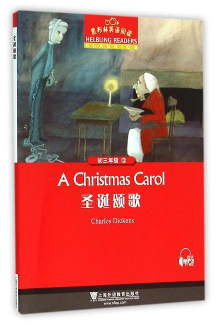 黑布林英语阅读:初三年级,3 圣诞颂歌