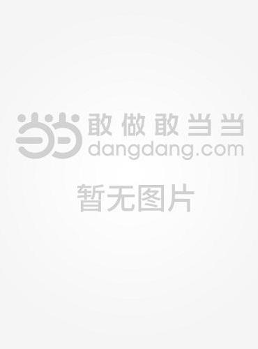 哆啦A梦彩色描红本·汉字1