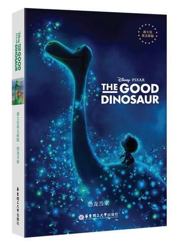 迪士尼英文原版.恐龙当家 The Good Dinosaur