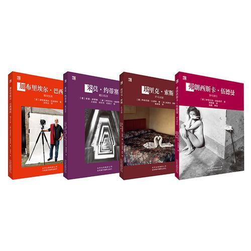 镜头背后系列第二辑(套装共4册)