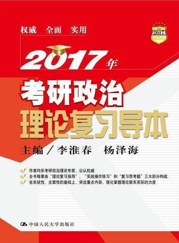 社会工作实务(第二版)(21世纪中国高校社会工作专业系列教材)