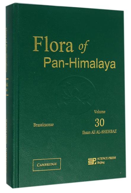泛喜马拉雅植物志30卷(十字花科)(英文版)