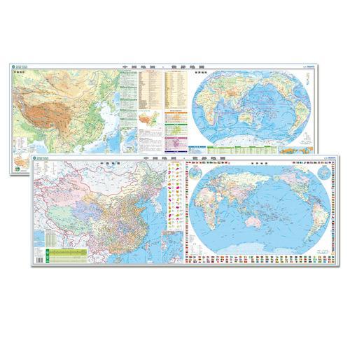 中国地图世界地图(套装共两幅,长对开1.19米*0.43米,包括中国及世界政区图,中国及世界地形图;双面覆膜防撕防水,赠送双面胶可粘贴)