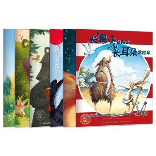 童趣笑脸绘本 (6册)