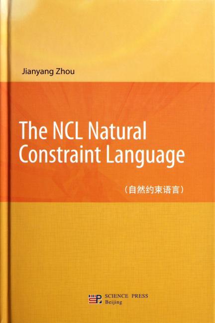 自然约束语言(英文版)