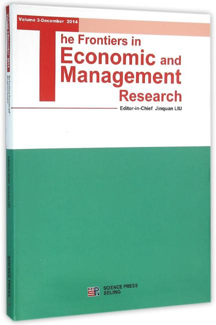 The frontiers in economic and  management research(volume 3)