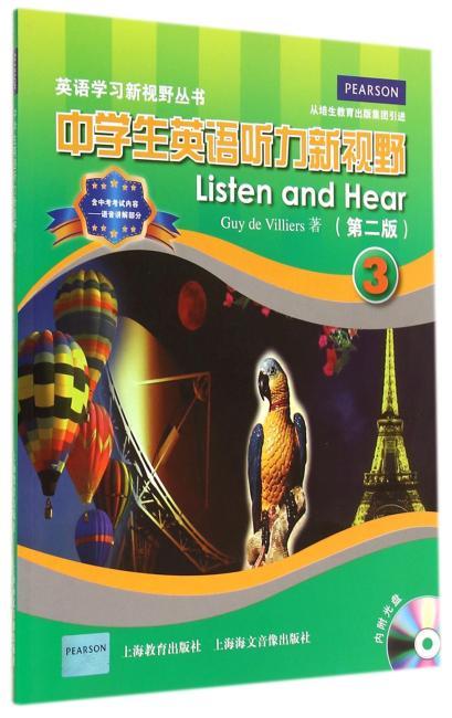 中学生英语听力新视野(附光盘3第2版)/英语学习新视野丛书(光盘1张)