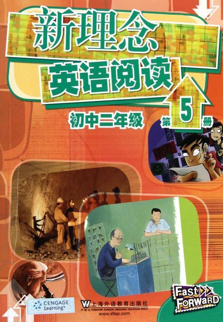 新理念英语阅读(初中2年级)(第5册)