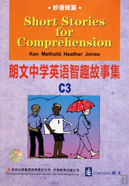 朗文中学英语智趣故事集:妙语短篇(C3)