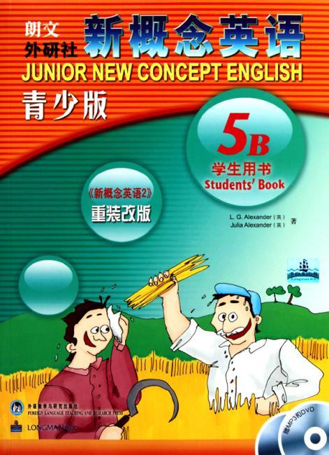 新概念英语青少版(学生用书)(5B)(附MP3+DVD光盘)