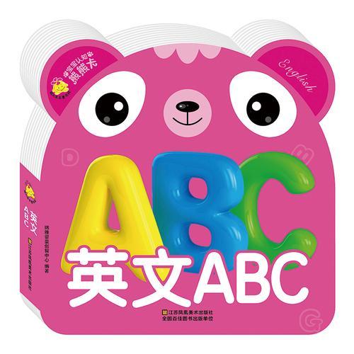 宝宝认知熊熊卡:英文ABC