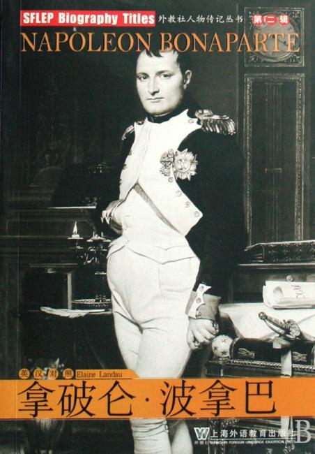 外教社人物传记系列:拿破仑?波拿巴(英汉对照)