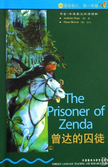 书虫?牛津英汉双语读物:曾达的囚徒(3级)(适合初3、高1年级)