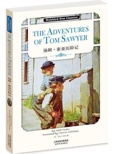 汤姆·索亚历险记:THE ADVENTURES OF TOM SAWYER(英文原版)(附赠配套英文朗读CD光盘)