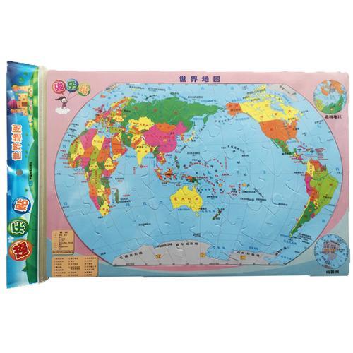 磁乐贴:世界地图拼图