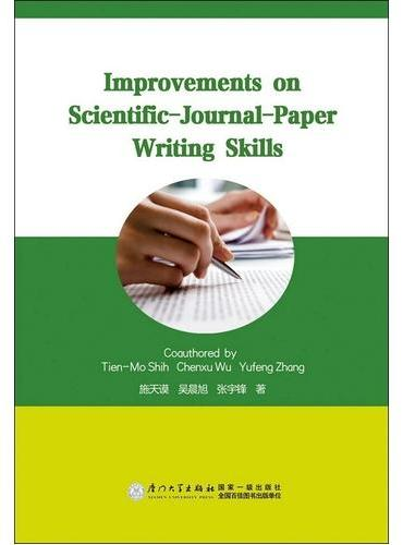 Improvements on Scientific-Journal-Paper Writing Skills (增进科技英文论文写作能力)
