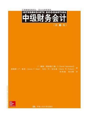 中级财务会计(第6版)(工商管理经典译丛·会计与财务系列)