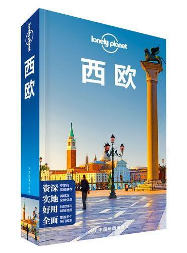 孤独星球Lonely Planet国际旅行指南系列:西欧