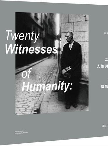 二十位人性见证者——当代摄影大师(再版)