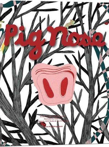 嘉盛英语歌谣绘本:猪鼻子