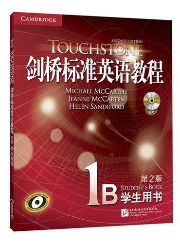 剑桥标准英语教程1B:学生用书(附光盘1张)