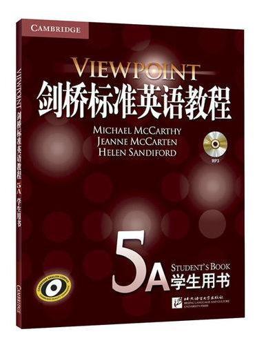 剑桥标准英语教程5A:学生用书(附光盘1张)