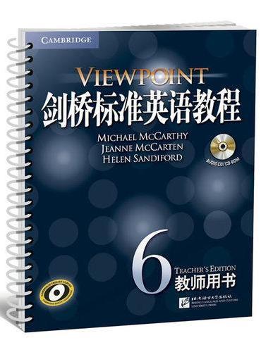 剑桥标准英语教程6:教师用书(附光盘1张)