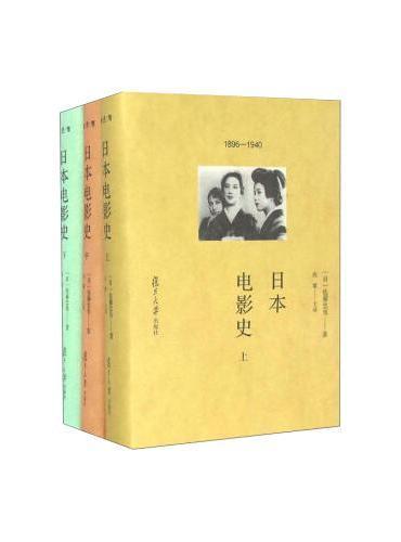卿云馆:日本电影史