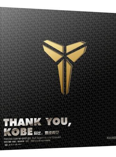 Thank you Kobe 科比,难说再见:(科比退役纪念珍藏画册)超值附赠特制紫金科比大海报