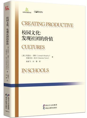 校园文化:发现社团的价值