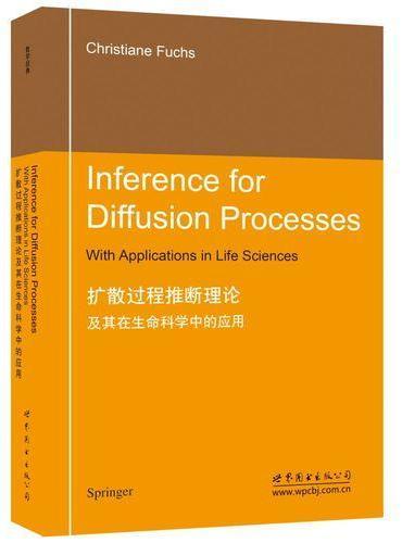 扩散过程推断理论及其在生命科学中的应用