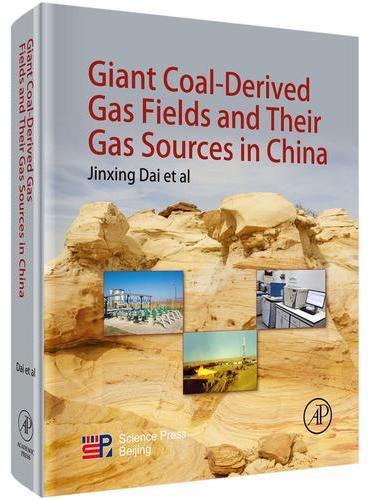 中国煤成大气田及其气源(英文版)