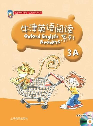 牛津英语阅读系列 三年级第一学期
