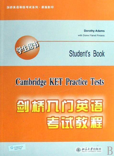 剑桥入门英语考试教程(学生用书)(影印版)(附盘)