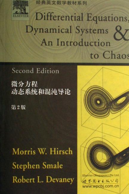 微分方程动态系统和混沌导论
