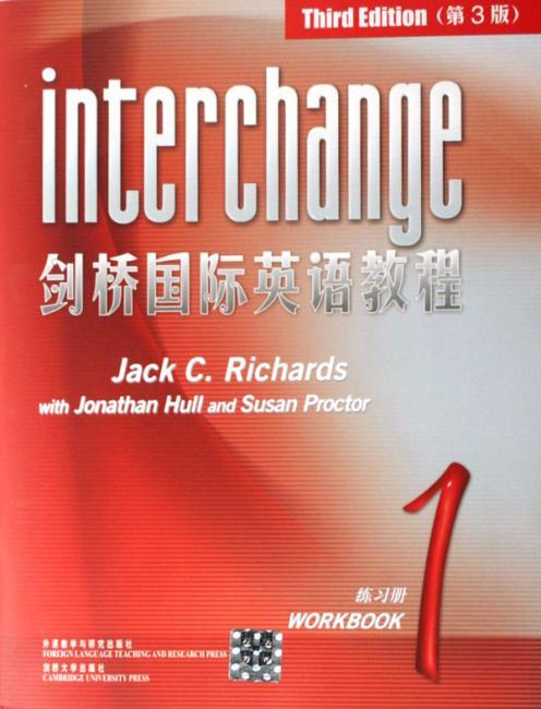 剑桥国际英语教程练习册1(第3版)