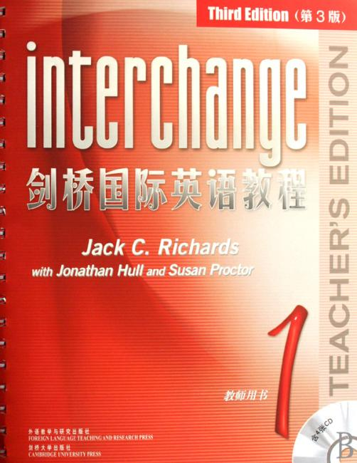 剑桥国际英语教程(教师用书1)(第3版)(附CD盘4张)