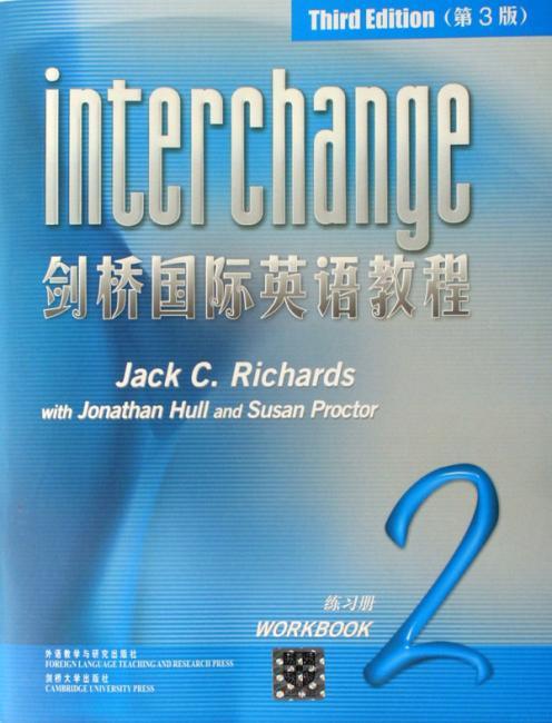 剑桥国际英语教程练习册2(第3版)