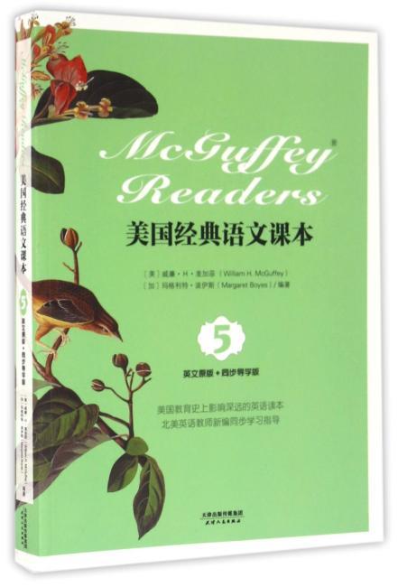 美国经典语文课本:McGuffey Readers(英文原版)(同步导学版 Book Five)(英文朗读下载)
