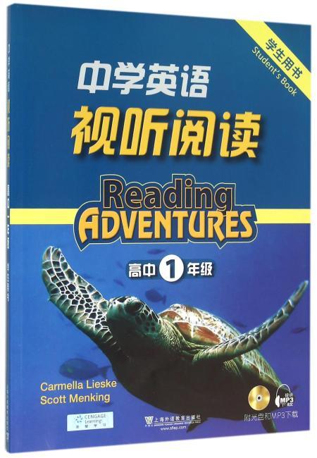 中学英语视听阅读 高一年级 学生用书(附光盘及mp3下载)