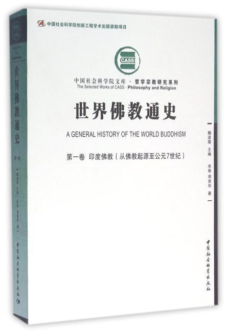 中国权利性条款立法规范化研究