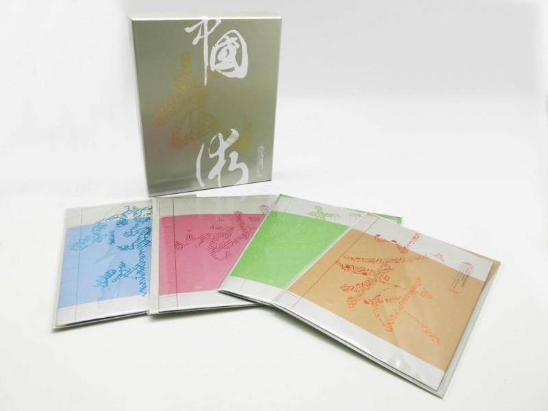 2016 香港書展「中國武術」立體紀念卡套裝