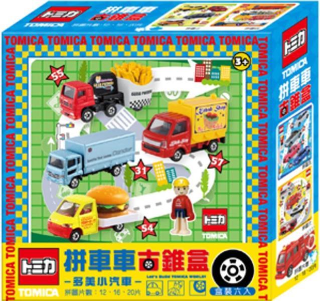 多美小汽車拼車車古錐盒(6入)