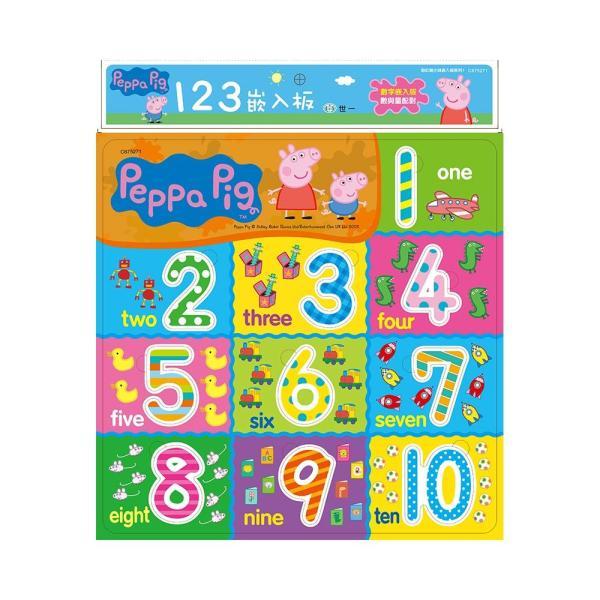 粉紅豬小妹123嵌入板