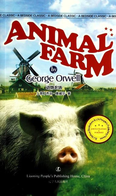 最经典英语文库 动物农场