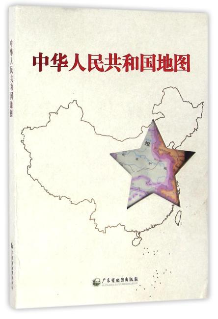 中华人民共和国地图(丝绸)